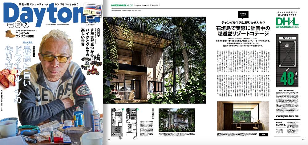 ジャングル生活に戻りませんか?石垣島で実際に計画中の隠遁型リゾートコテージ